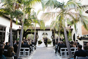 Outdoor Arbor Ceremony Site